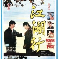 River of Fury (1973)