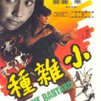 The Bastard (1973)