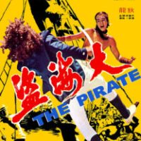 The Pirate (1973)