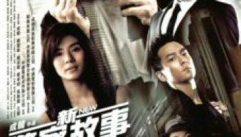 The Myth (2005) | Silver Emulsion Film Reviews
