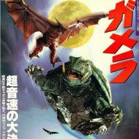 The Silver Emulsion Podcast: Ep. 131 – KaiJune Spectacular! Gamera: Guardian of the Universe