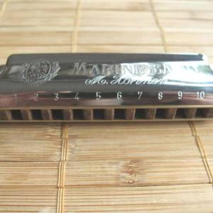 Custom Marine Band