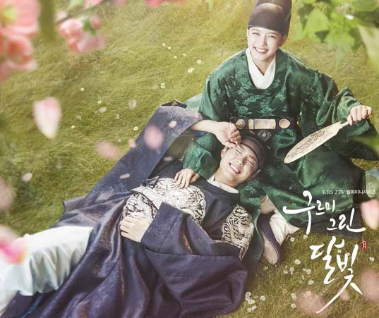 Moonlight Drawn By Clouds. Photo: KBS2