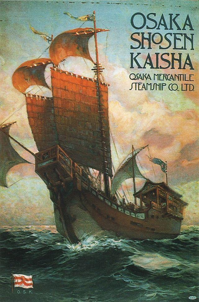 Osaka Mercantile Steamship Co., Ltd.,