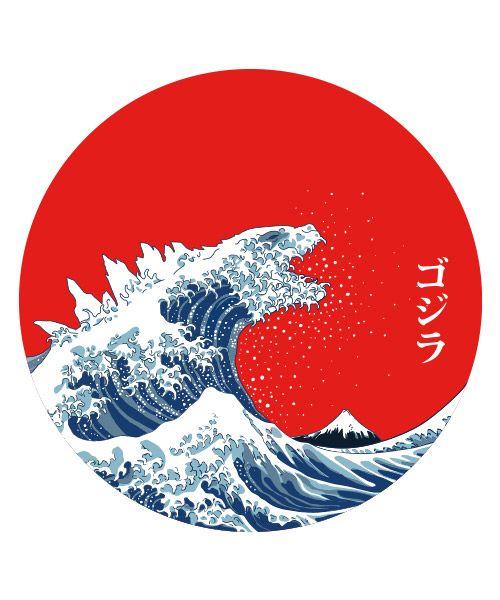 Godzilla through a reinterpretation of The Great Wave Off Kanagawa by Hokusai.