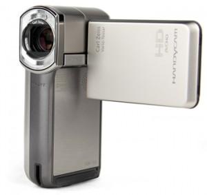 Sony_HDR-TG5V_Vanity350
