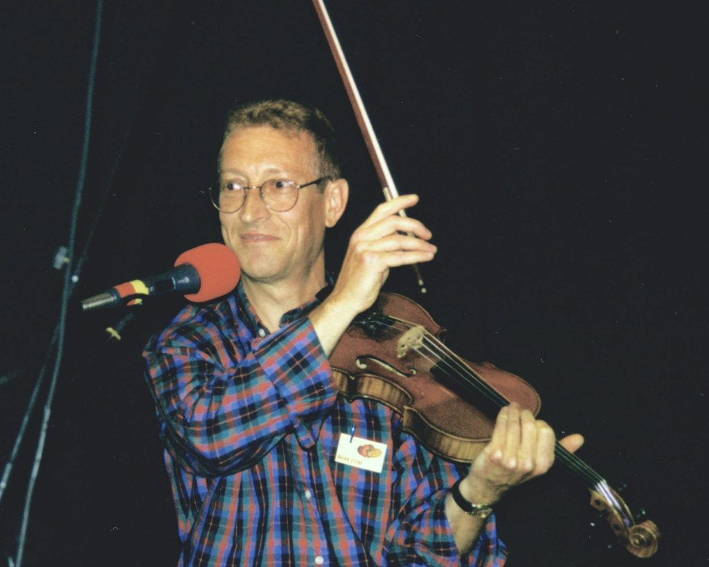 music and entertainment from Brian Stone and his violin