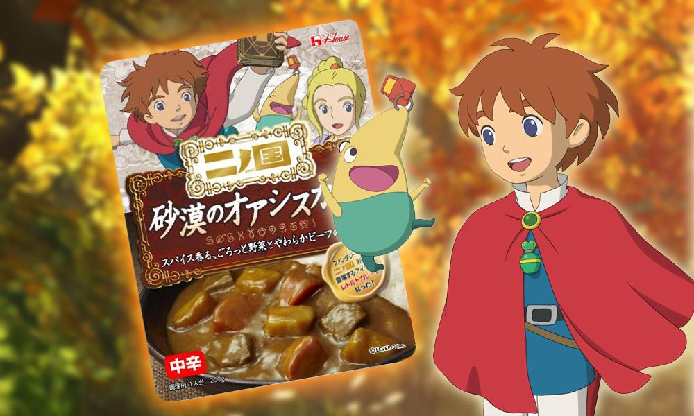 Receta de curry de Ni no Kuni