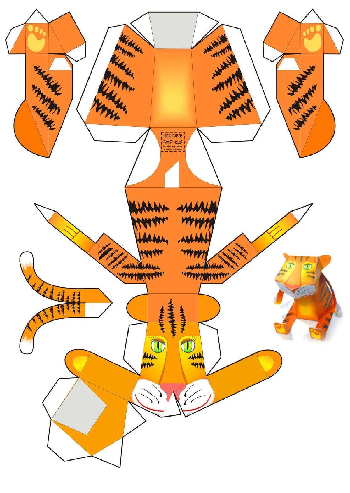 Tigre Recortar Y Armar Ilustraciones Para Manualidades Souvenirs Tarjetas