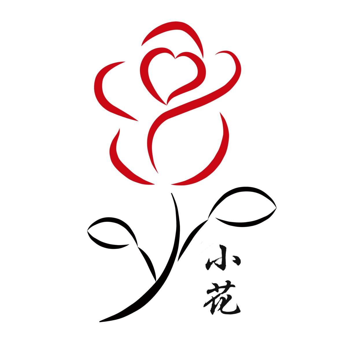 Pro-life spotlight #1: China Little Flower