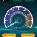 格安SIM(MVNO)回線速度比較-2016年2月23日【大阪】