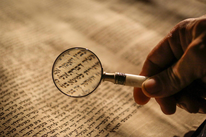 cos'è l'ebraico biblico