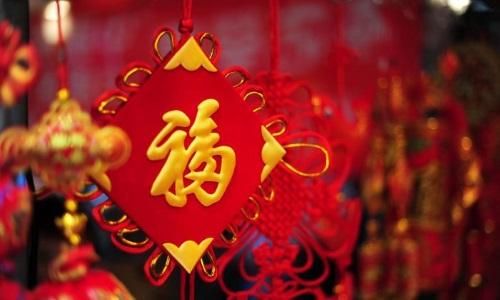 Simpatia chinesa para expulsar espíritos da sua casa