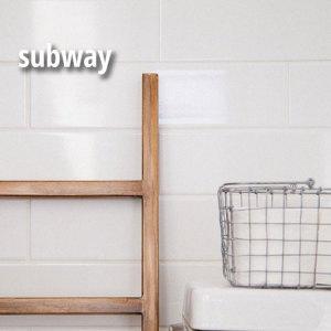 Portland Tile - subway