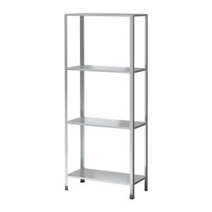 IKEA hyllis-shelving-unit