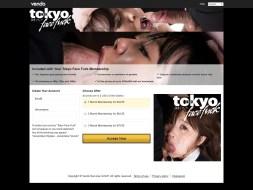 Tokyo Fuck Face