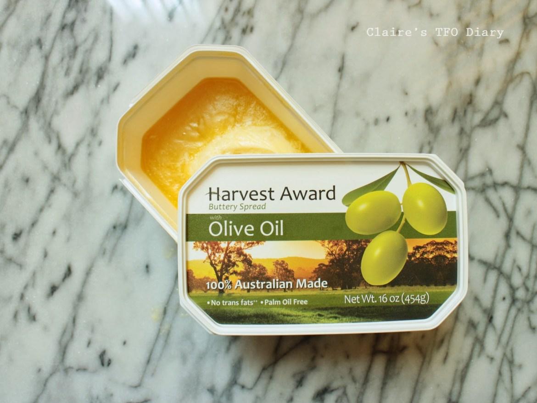 buttery-oliver-oil.jpg