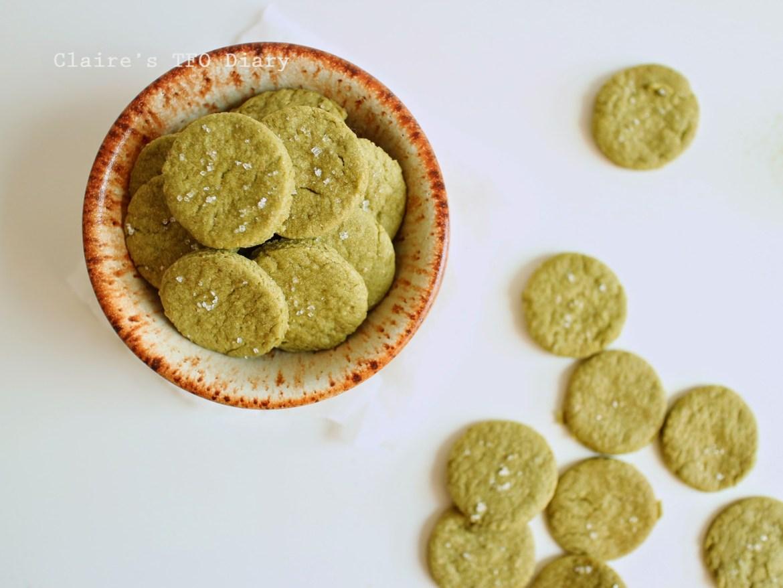 抹茶小圓餅