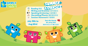 Simply English Summer Courses 2019 - EarlyBird