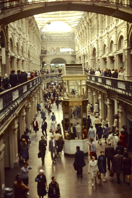 GUM (Department Store) - Moscow, Circa 1970