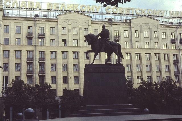 Yuri Statue - Moscow, Russia, Circa 1970