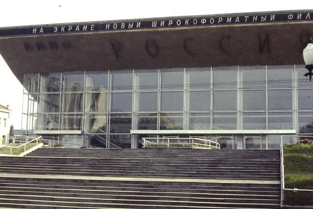 Russia, Circa 1970