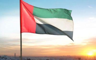 Important Amendments to UAE Economic Substance Regulations
