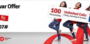 Mobilink Haftawar Offer – Free Minutes, SMS and Mobile Internet