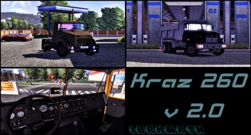 Kraz-260-v2.0
