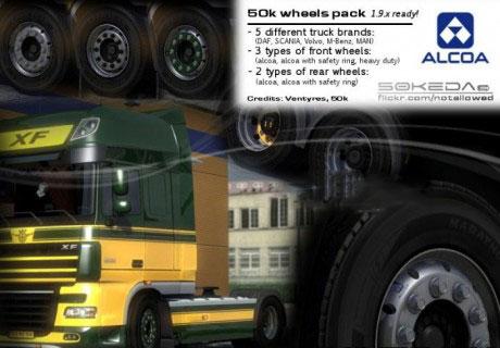 alcoa-wheels-460x320