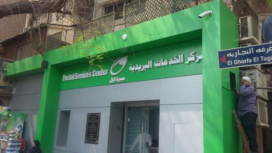 اصابات بين الطلبة وموظفي مكتب بريد حي المساعيد بسبب تأخر حوالات بريدية