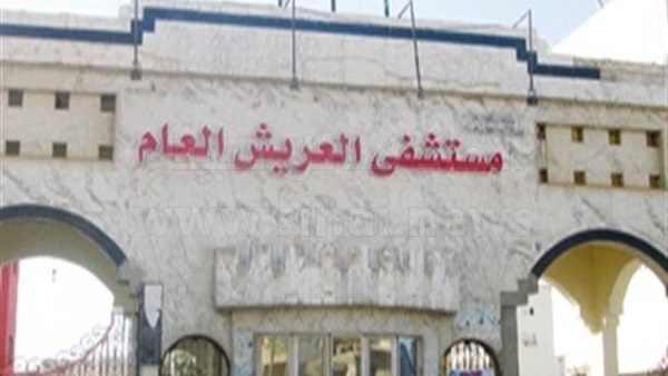 محافظ شمال سيناء: وحدة قسطرة مستشفى العريش العام الأحدث في العالم