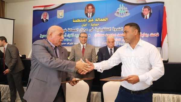 """وزير القوى العاملة ومحافظ جنوب سيناء يوقعان 32 اتفاقية بشأن """"العلاوات"""""""