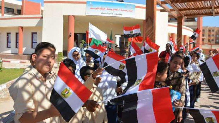 محافظ جنوب سيناء يدعم طلاب المدارس اليابانية بتخفيض مصروفاتهم 50%