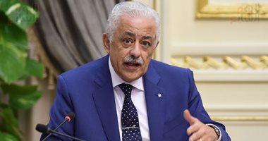 وزير التعليم يؤكد: قرار تعطيل الدراسة يخص الدولة ولم يطرح حتى الآن