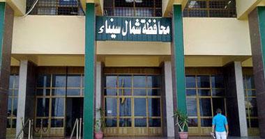 تخصيص 286.581 مليون جنيه لتنفيذ مشروعات بشمال سيناء
