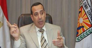 محافظ شمال سيناء : الرئيس السيسى وجه بتطوير المحافظة
