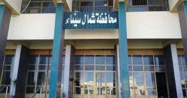 محافظة شمال سيناء تقرر صرف تعويضات لـ161 مواطنا برفح.. صور