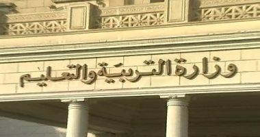 غرف عمليات شمال سيناء: لا توجد شكاوى من امتحانات الإعدادية
