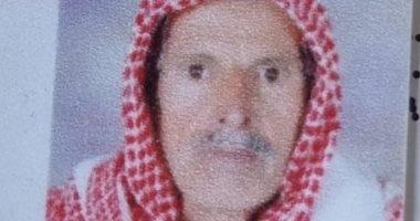 وفاة المناضل السيناوى حميد غانم عن عمر 85 عاما