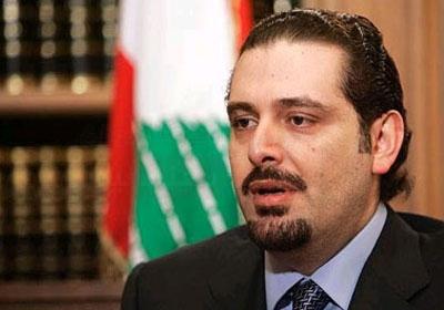 فيديو.. الحريري: نادم على التسوية التي أوصلت عون إلى رئاسة جمهورية لبنان