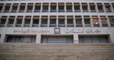 مصرف لبنان: المحروقات تباع بأسعار تفوق قيمتها بدون دعم