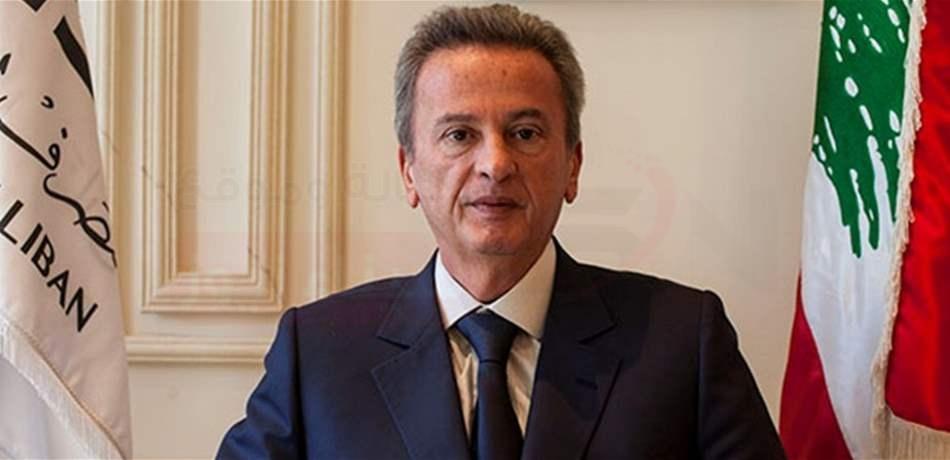 حاكم مصرف لبنان يبلغ الأعلى للدفاع عدم قدرته على دعم شراء المحروقات