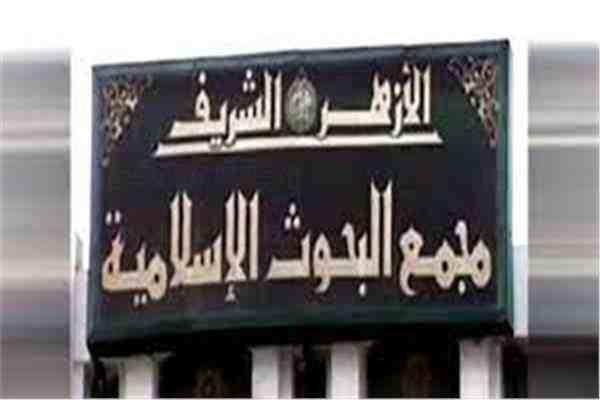 «قوافل أزهرية» بسيناء والقناة لدعم جهود الدولة لمواجهة التطرف