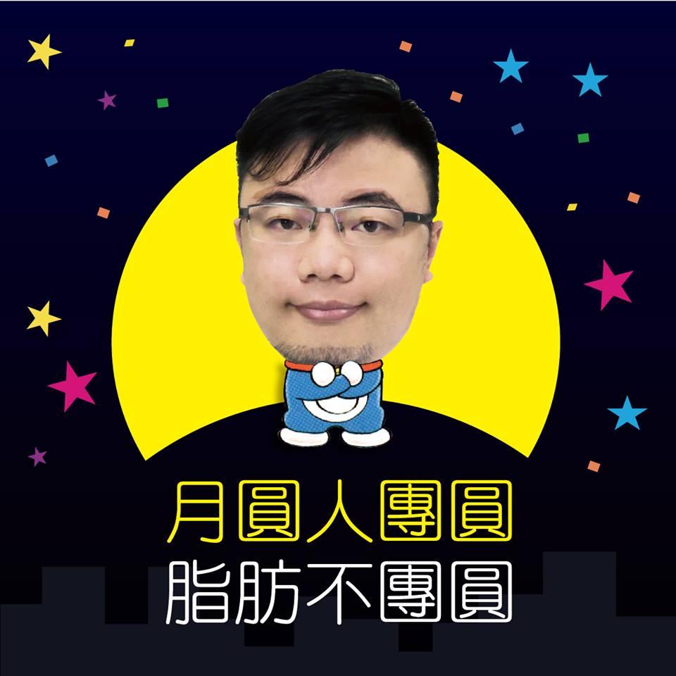 中秋節烤肉賞月吃柚子~~注意熱量保健康