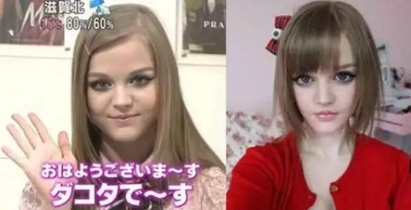 El verdadero rostro de la 'barbie humana' Kota Koti