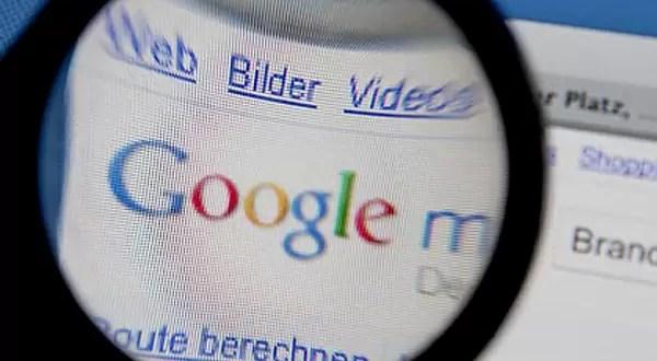 Cómo controlar la privacidad en Google