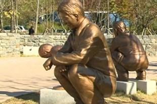 Insólito: Inauguran parque temático dedicado al baño