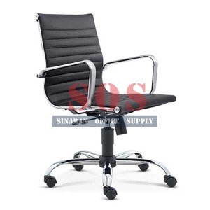 Office Chair EVERTON  E-2712 H