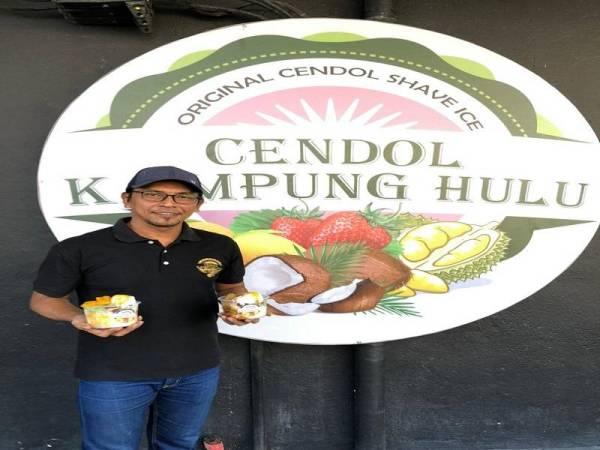Farizal tidak pernah putus asa dan tabah berdepan cabaran memajukan perniagaan Cendol Kampung Hulu.
